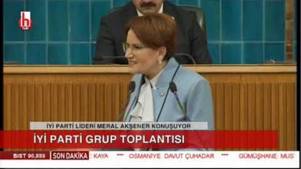 İYİ Parti Grup Toplantısı / Meral Akşener'den çarpıcı açıklamalar - 25 Aralık