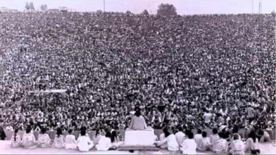 Woodstock 1969 Documentary .m4v