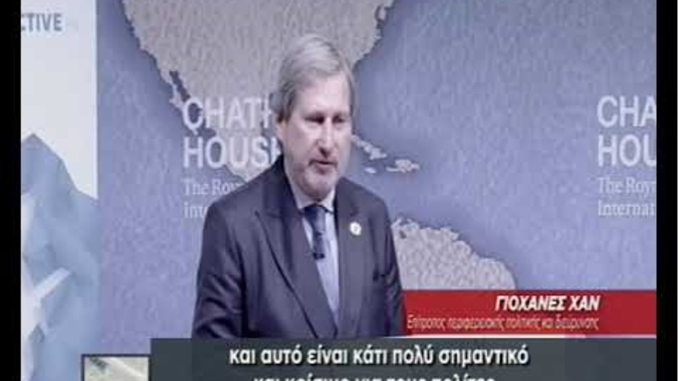 Kolotoumba Χαν μετά τον σάλο: Δεν εννοούσα αλλαγή συνόρων αλλά την ΑΟΖ Ελλάδας-Αλβανίας