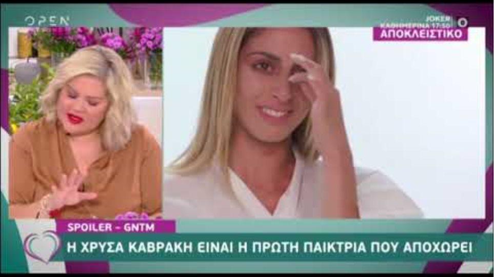 GNTM - Spoiler: Η παίκτρια που αποχωρεί πρώτη από το reality μόδας