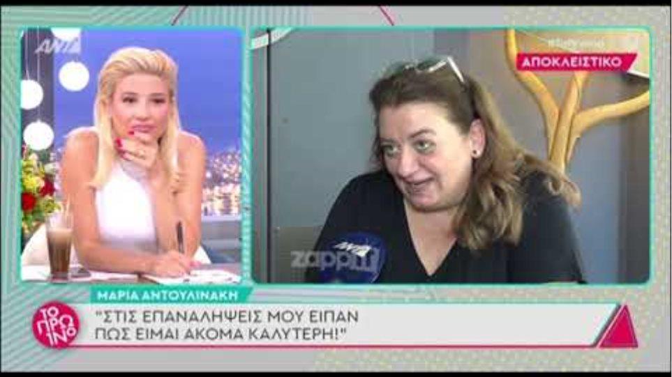 Άγριες Μέλισσες: Τι απέγινε η Αγορίτσα και τι είπε η Μαρία Αντουλινάκη στον Γιώργο Λιβάνη;