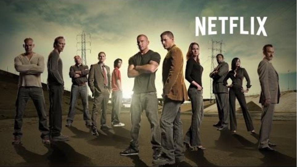 Prison Break - Trailer