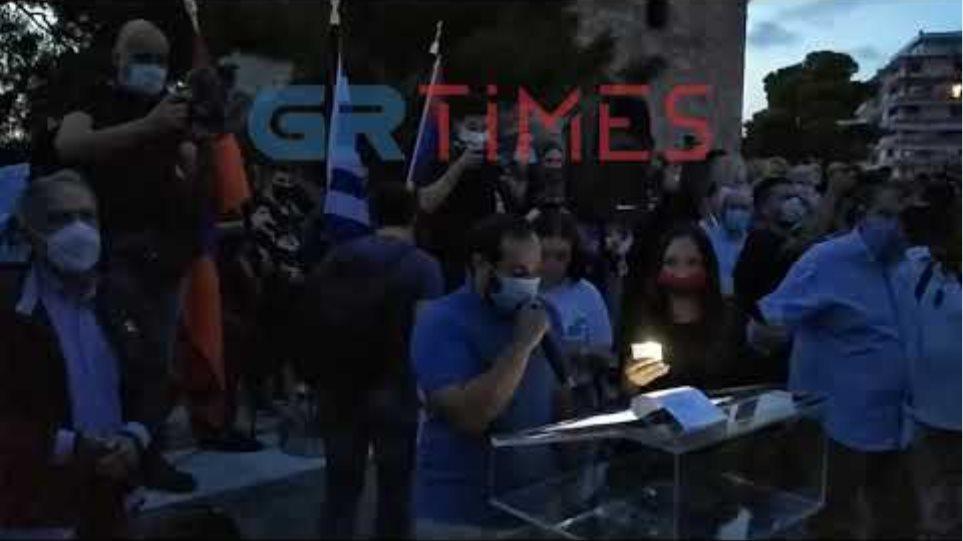 Θεσσαλονίκη: Ράλι για το Ναγκόρνο-Καραμπάχ