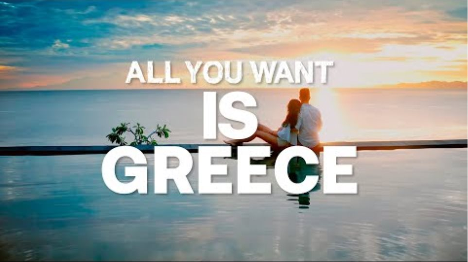 GREECE - ALL YOU WANT IS TO PAMPER YOURSELF
