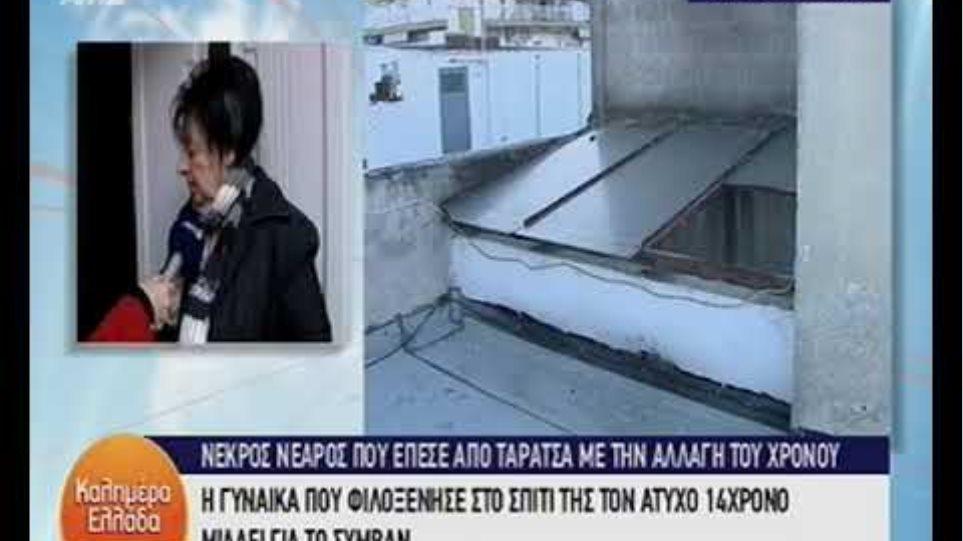Σοκ για τον 14χρονο που έπεσε στον φωταγωγό στη Θεσσαλονίκη