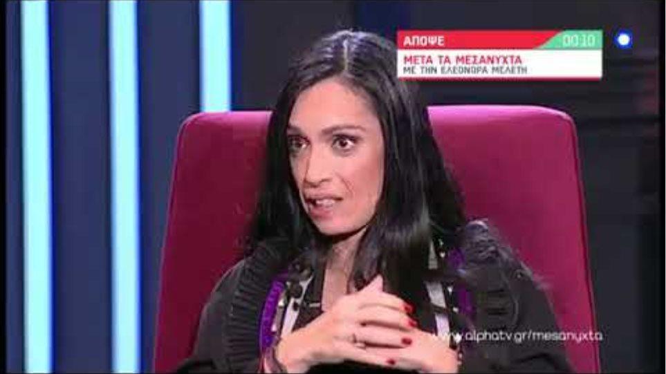 Το τρέιλερ της εκπομπή «Μετά τα Μεσάνυχτα» που προαναγγέλλει την Μπέσσυ Γιαννοπούλου