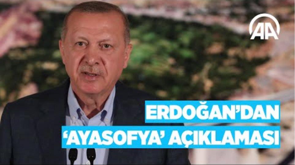 Cumhurbaşkanı Erdoğan'dan Ayasofya açıklaması