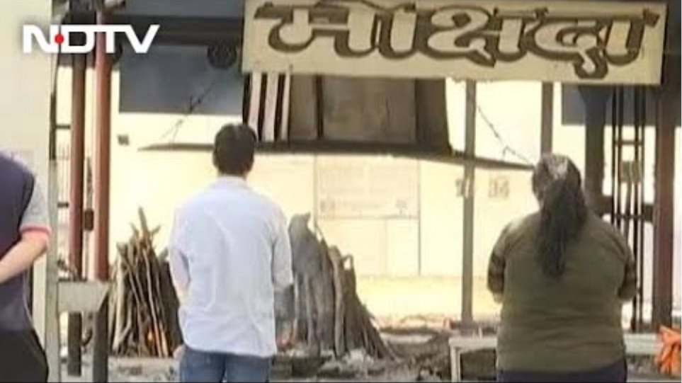 Delhi Crematoriums At Maximum Capacity As Deaths Spike | The News