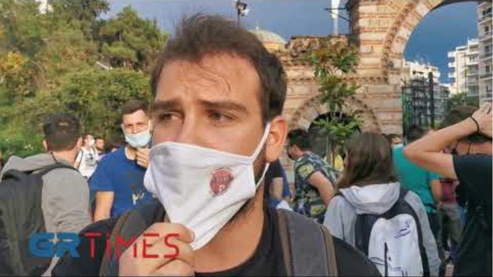 Διαμαρτυρία φοιτητών - Δήλωση Τάσος Παπαδόπουλος - GRTimes.gr