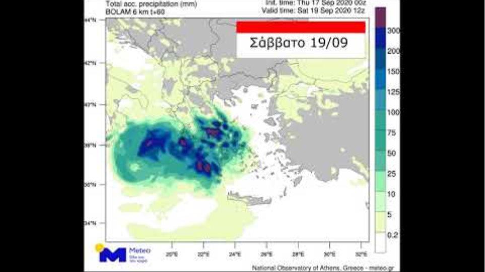 Meteo.gr: Μεσογειακός Κυκλώνας ΙΑΝΟΣ - Προγνωστικοί χάρτες αθροιστικής βροχόπτωσης