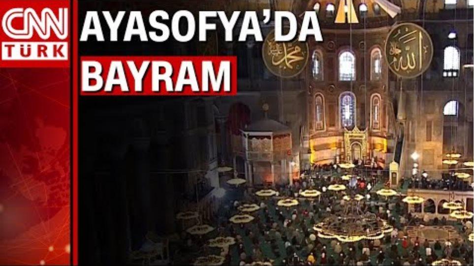 Ayasofya'da 87 yıl sonra ilk Ramazan Bayramı namazı kılındı