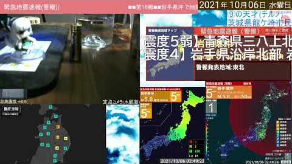 *Recopilacion Parte 2* Sismo M6.0 Prefectura de Iwate, Japon (M6.0地震岩手県、日本, (パート2) 05/10/2021