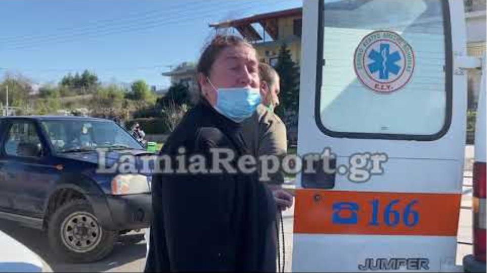 LamiaReport.gr: Μάνα και γιος το σκασαν από το Νοσοκομείο