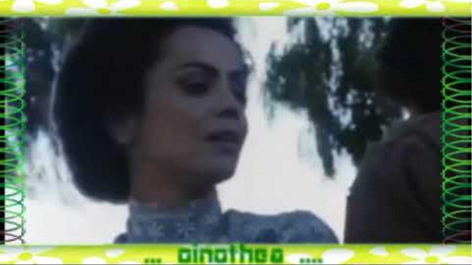 ΤΟ ΤΡΑΓΟΥΔΙ ΤΩΝ ΓΥΦΤΩΝ -ΓΙΩΡΓΟΣ ΚΑΤΣΑΡΗΣ (Τηλεοπτική σειρά)΄΄Το μπουρίνι΄΄(1987)