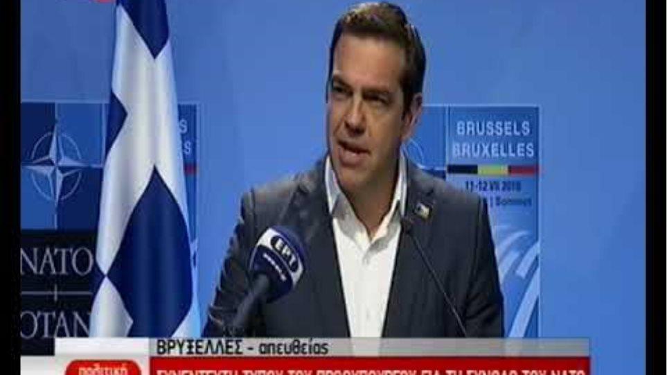Συνέντευξη τύπου του Πρωθυπουργού για τη Σύνοδο του ΝΑΤΟ