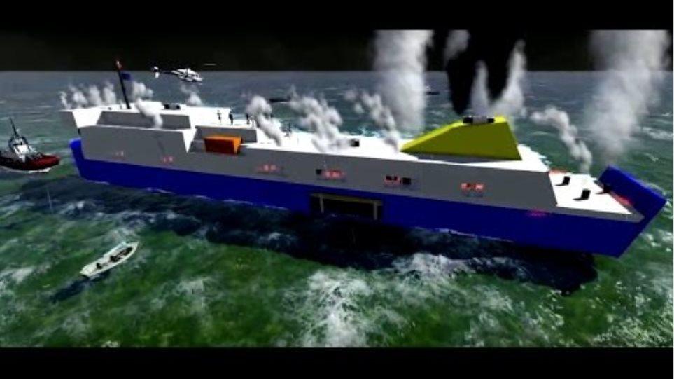 Norman Atlantic ship fire 27/12/2014 3d Animation VIDEO HD