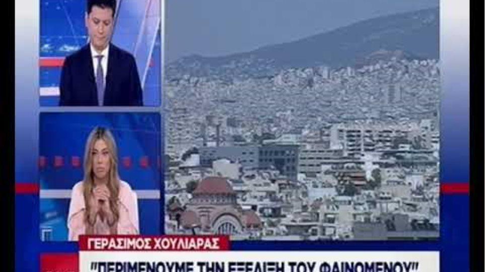 Ο σεισμολόγος Γεράσιμος Χουλιάρας για τον σεισμό στην Αθήνα