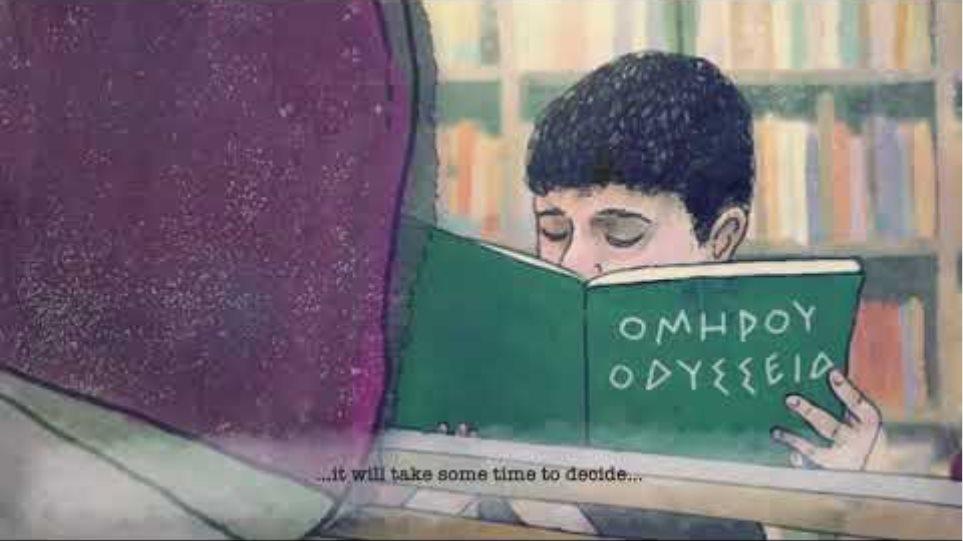 FRA Asylum Seeker Animation ENGLISH 29052019