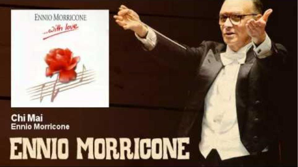 Ennio Morricone - Chi Mai - Le Professionel (Joss Il Professionista) Official Soundtrack 1981