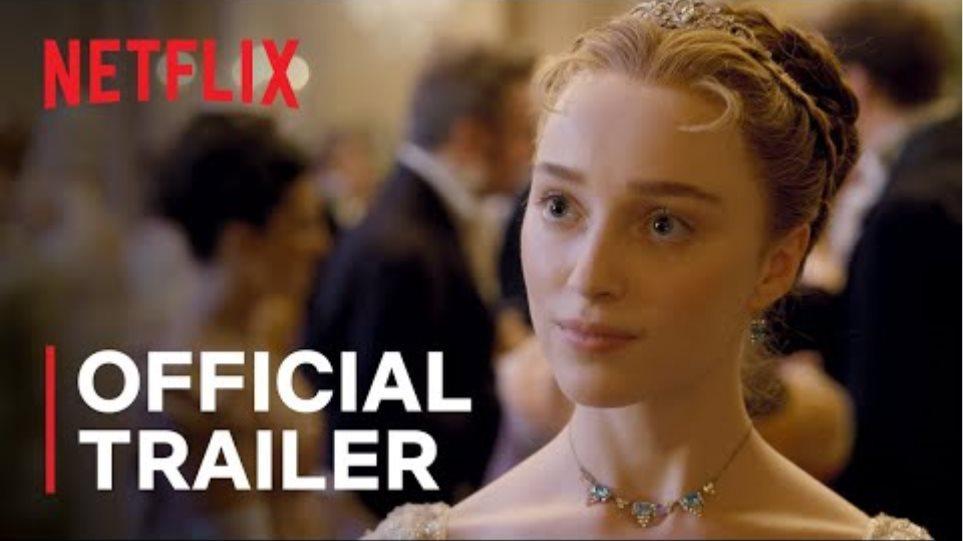 Μπρίτζερτον    Επίσημο τρέιλερ    Netflix