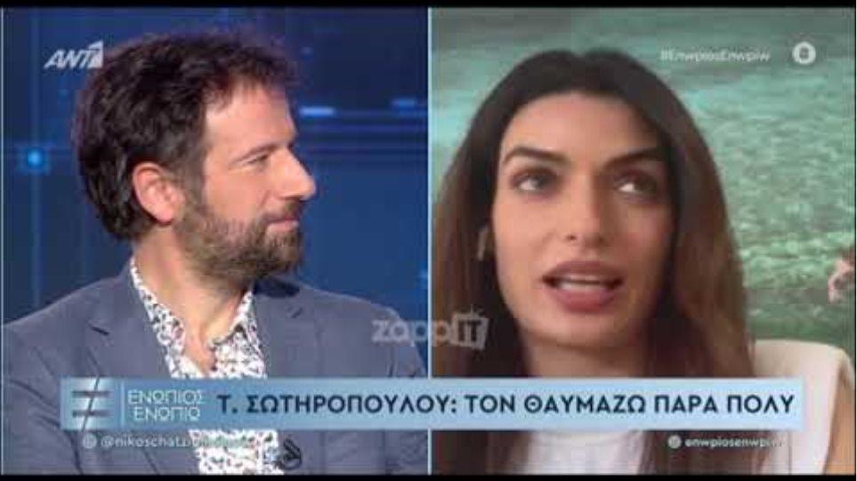 Τόνια Σωτηροπούλου: «Για τον Κωστή Μαραβέγια λέω το για πάντα»