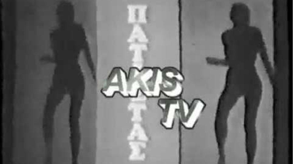 """ΔΙΑΦΗΜΙΣΗ ΚΑΛΛΥΝΤΙΚΑ """"ΠΑΤΙΣΤΑΣ"""" (1978)"""