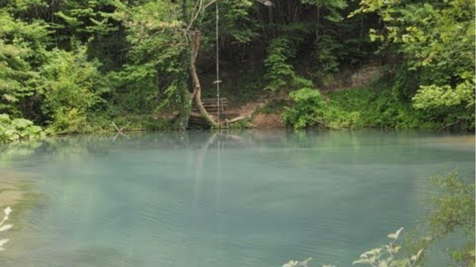 Καταρράκτες Σκρα -  Γαλάζια Λίμνη  Ν.  Κιλκίς