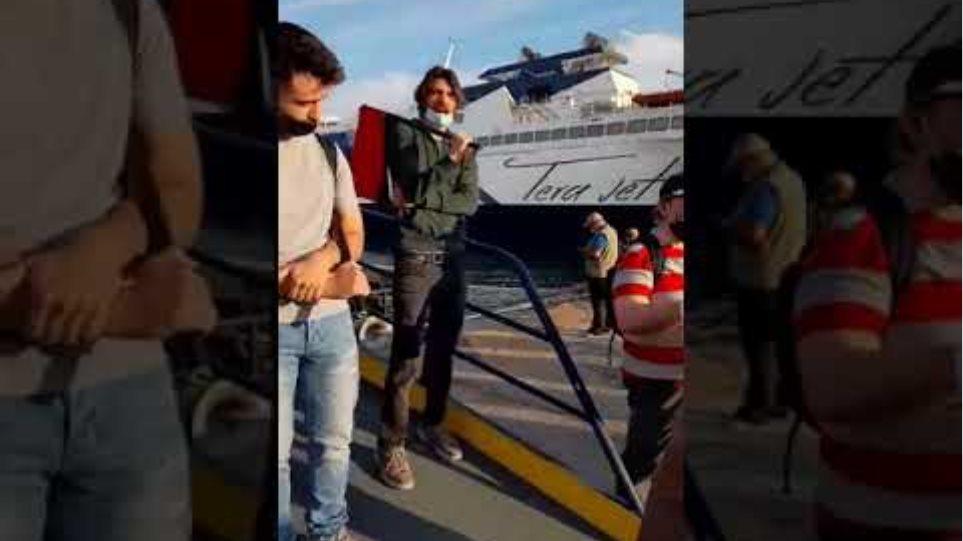 Απεργία στο λιμάνι του Πειραιά 3/6/2021