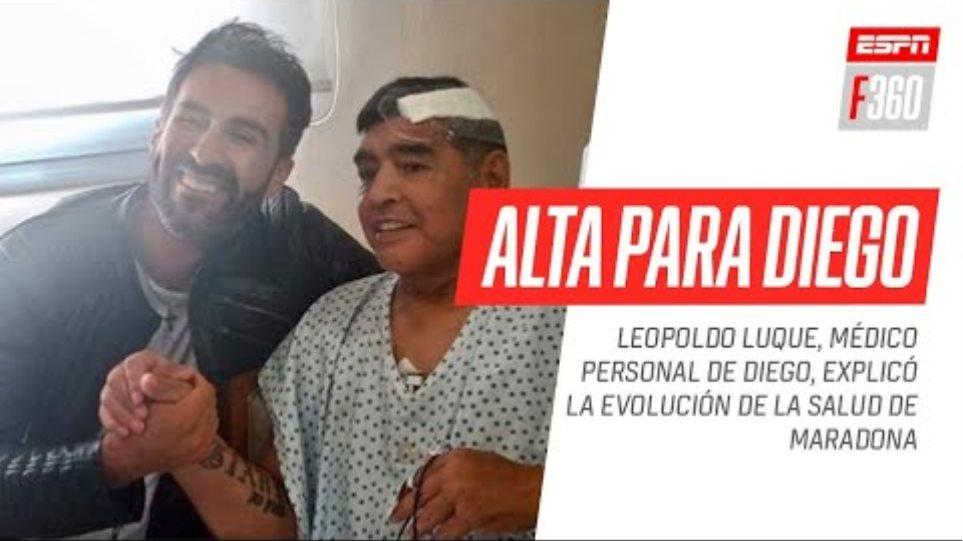 Ο Δρ Luke και η εξέλιξη του Maradona, ο οποίος απολύθηκε από το νοσοκομείο μετά την επέμβαση