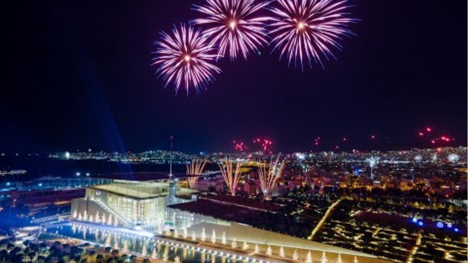 Tο Κέντρο Πολιτισμού Ίδρυμα Σταύρος Νιάρχος υποδέχεται το 2021