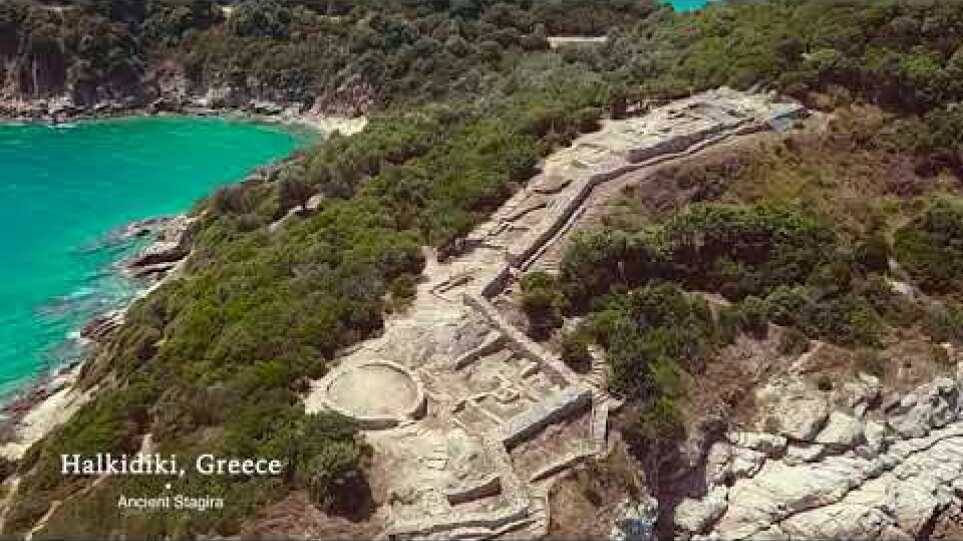 Halkidiki    Ancient Stagira YT V4