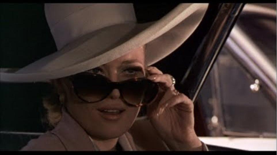 Faye Dunaway - Thomas Crown Affair - Sartorial Gems