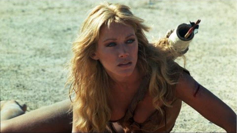 Sheena (1984) Trailer