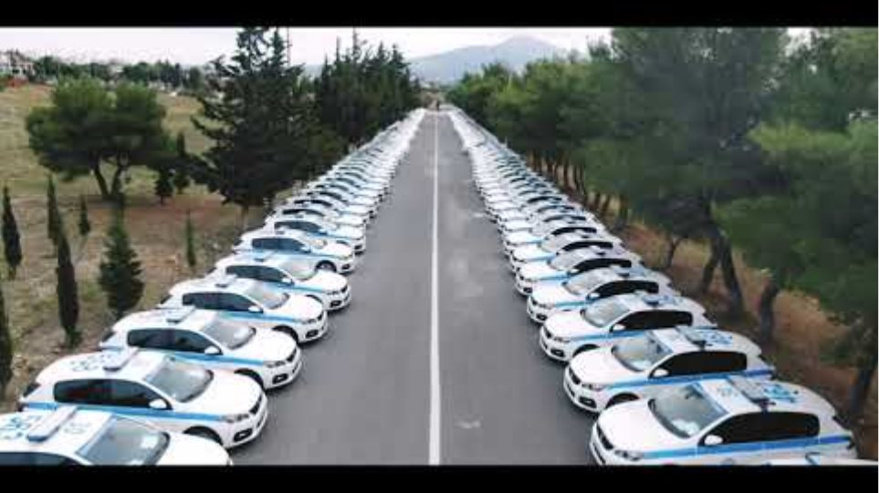 Τα νέα οχήματα της Ελληνικής Αστυνομίας