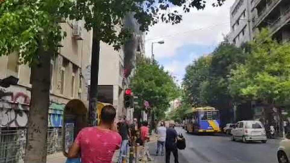 Fire in Kapodistrios building & 3rd of September 2/9/2021