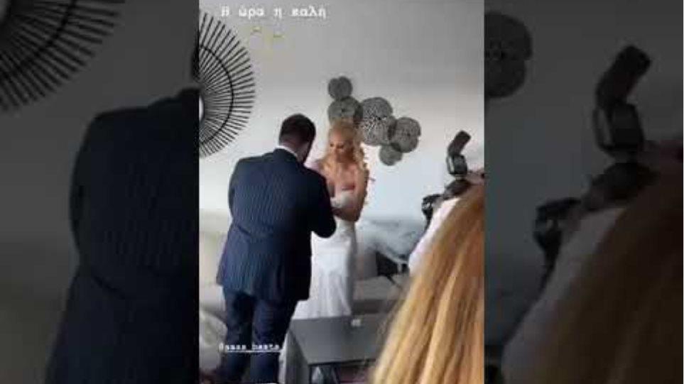 Η Σάσα Μπάστα ντύθηκε νύφη!