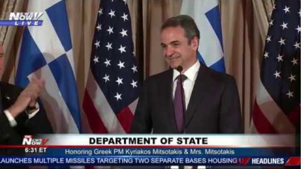 GREEK RECEPTION: Sec. of State Mike Pompeo honors Greek prime minister