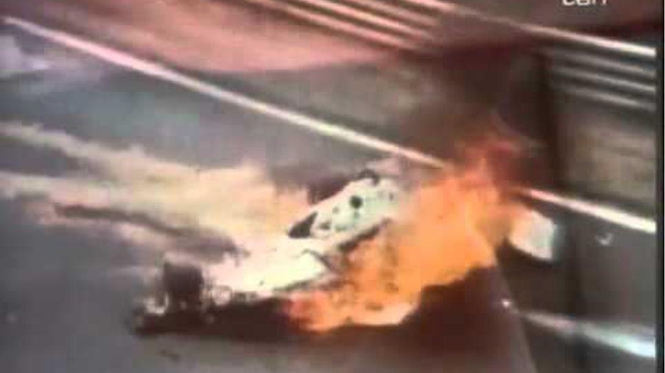 Niki Lauda 1976 Crash Reports2
