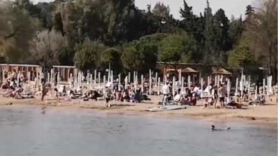 Παραλία Βουλιαγμένης