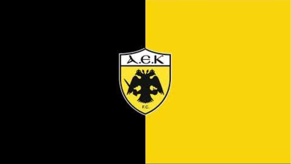 AEK F.C. 2020-21 home and away shirts!