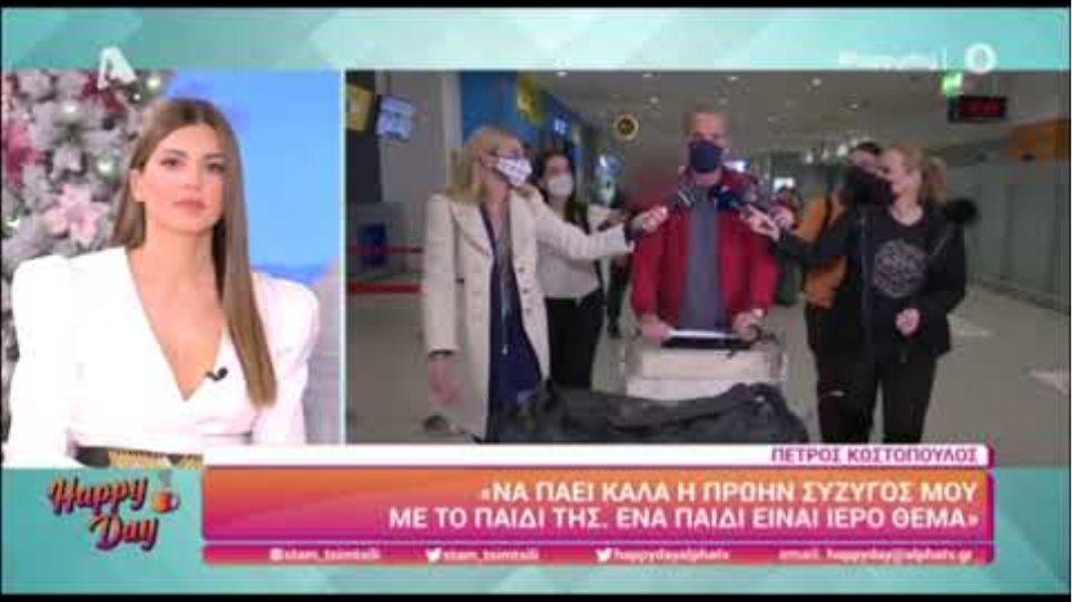 O Πέτρος Κωστόπουλος σχολιάζει τον ερχομό του τέταρτου παιδιού της Τζένης Μπαλατσινού στη ζωή