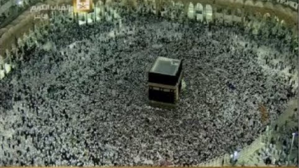 Breathtaking Night Aerials Show Pilgrims Circle Kaaba in Mecca