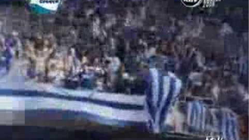 To Peiratiko-Giorgos Xelakis-EURO 2004