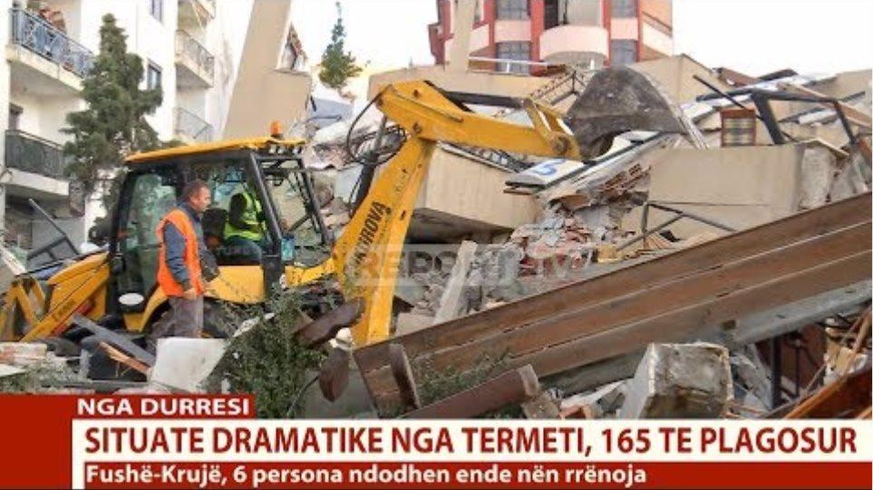Report TV - Dyshohet për viktima nga Kosova te hoteli i shembur në Durrës