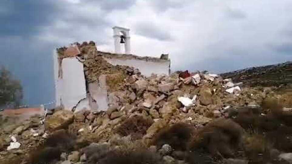 Τα συντρίμμια της εκκλησίας του Αγίου Νικολάου από τον σεισμό των 6.3 R