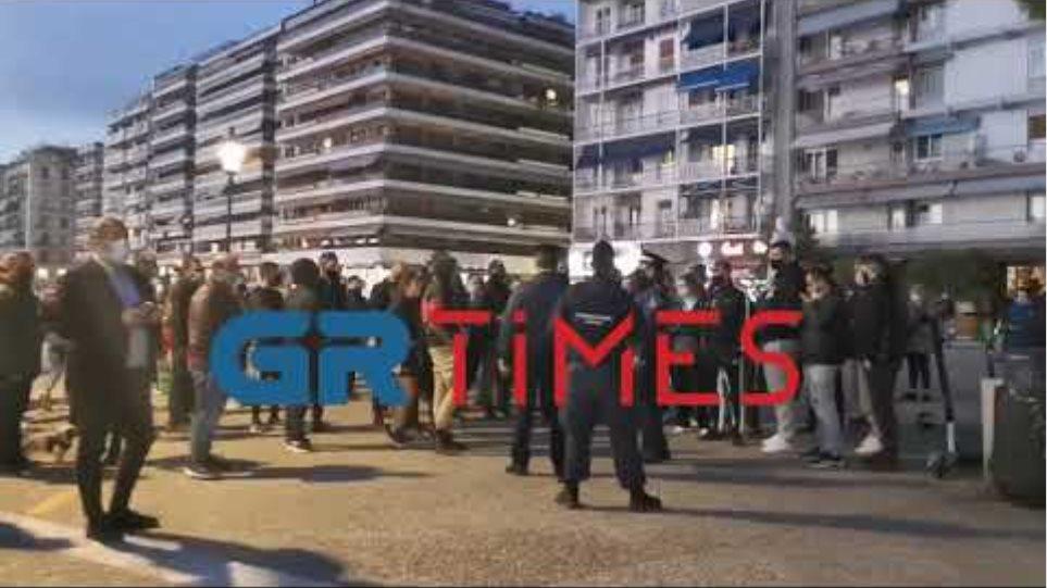 Αστυνομίας - συγκέντρωση - GRTimes.gr