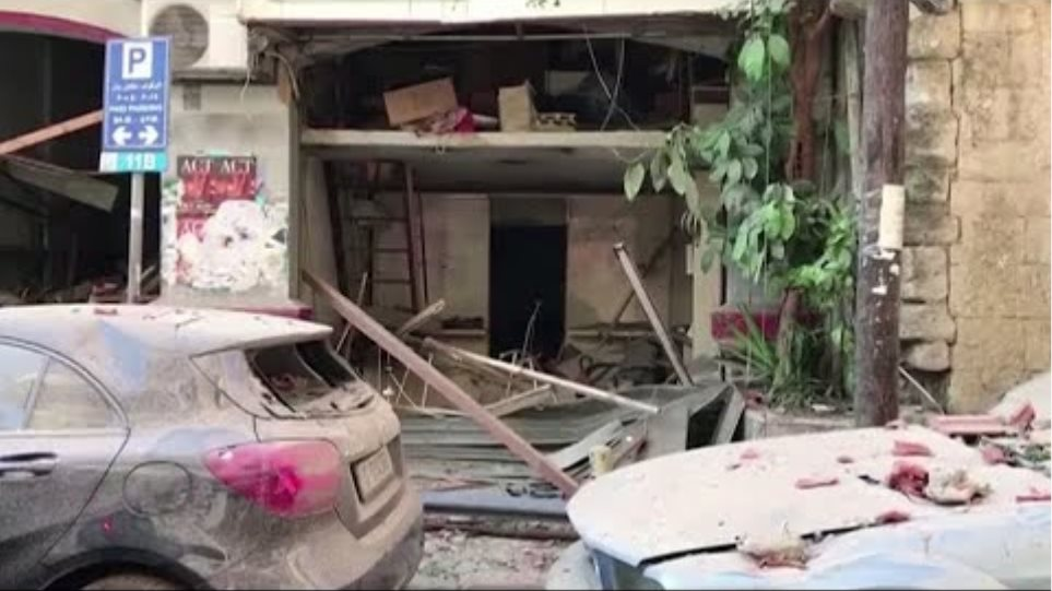 Beirut: the morning after the explosion