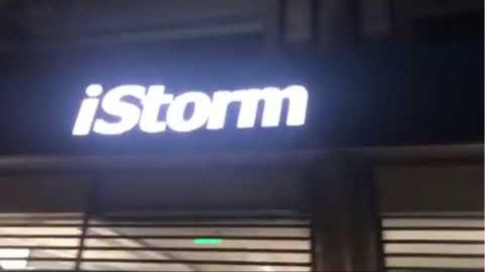 I storm