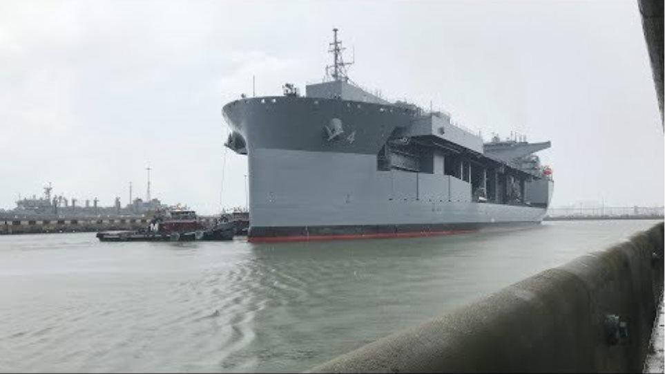 USNS Hershel 'Woody' Williams arrives at Naval Station Norfolk