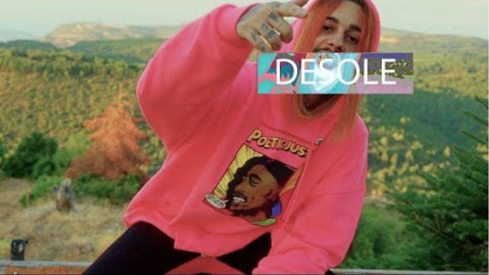 Lil Jesus - DESOLE